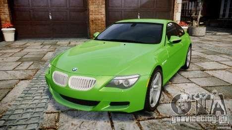 BMW M6 2010 v1.0 для GTA 4