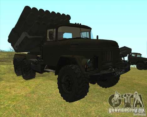 ЗИЛ-131В Град для GTA San Andreas