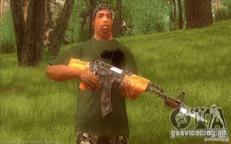 Автомат Калашникова HD для GTA San Andreas пятый скриншот