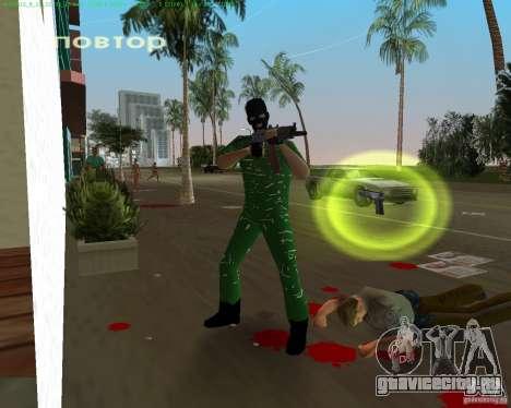 АК-74У для GTA Vice City второй скриншот