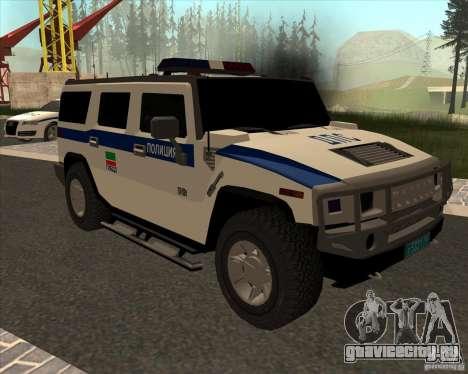 Hummer H2 ДПС для GTA San Andreas вид сзади