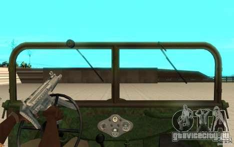 ГАЗ-64 скин 2 для GTA San Andreas вид справа