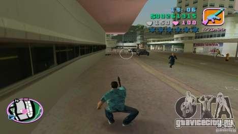 Стрельба С Одной Руки для GTA Vice City третий скриншот