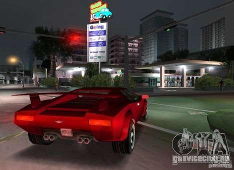 Infernus BETA для GTA Vice City вид справа