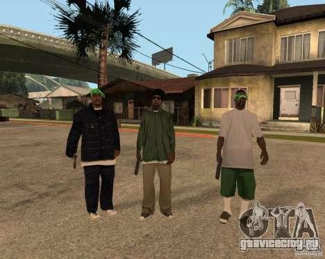 Балласы в стиле Grove для GTA San Andreas