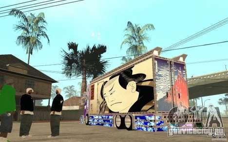 ART TRACK для GTA San Andreas вид сзади слева