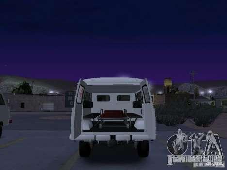 УАЗ 450А для GTA San Andreas вид сзади