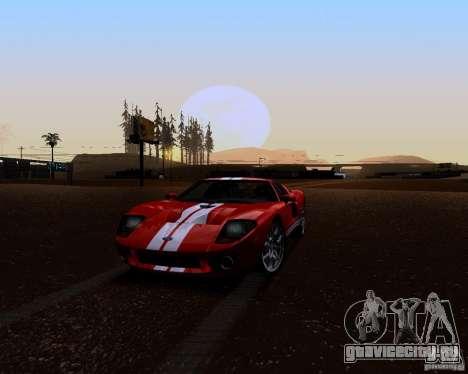 Real World v1.0 для GTA San Andreas пятый скриншот
