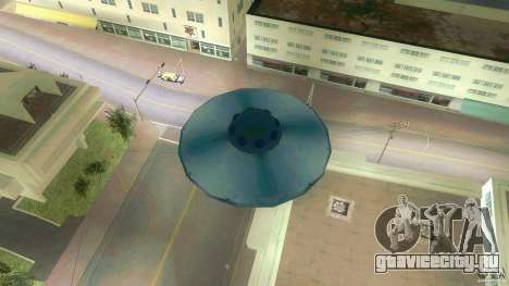Ufo Hunter для GTA Vice City