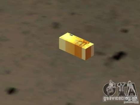Euro money mod v 1.5 50 euros II для GTA San Andreas