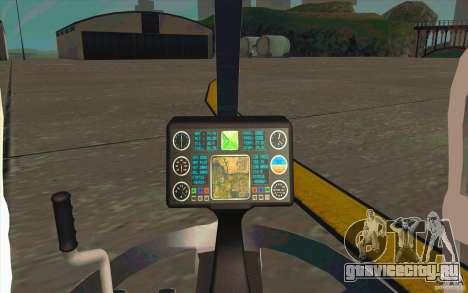 Dragonfly - Land Version для GTA San Andreas