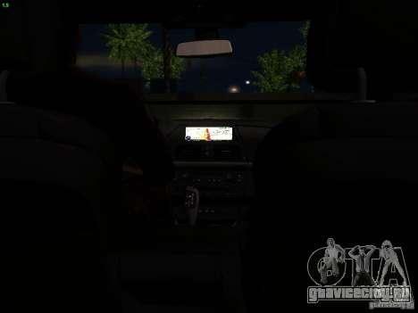 BMW X5M 2011 для GTA San Andreas вид снизу