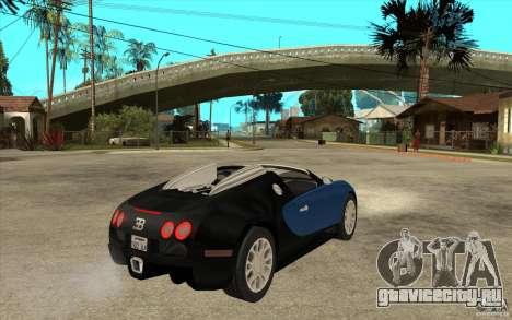 Bugatti Veyron Gran Sport 2011 для GTA San Andreas вид справа