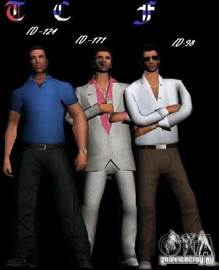 La Cosa Nostra для GTA San Andreas