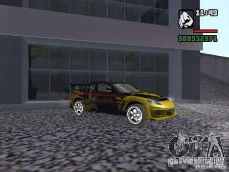 Mazda RX-8 Rockstar для GTA San Andreas вид слева