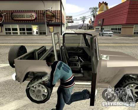 Система укрытий для GTA San Andreas