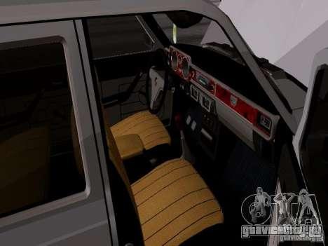 ГАЗ 24-12 SL Волга для GTA San Andreas вид сзади