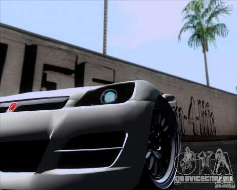 Saturn Sky Roadster для GTA San Andreas вид сзади слева