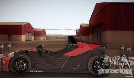 KTM-X-Bow для GTA San Andreas вид сзади