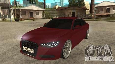 Audi A6 (C7) для GTA San Andreas