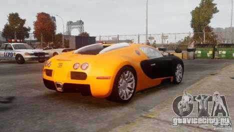 Bugatti Veyron 16.4 для GTA 4 вид сзади