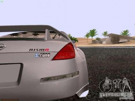 Nissan 350Z Nismo S-Tune для GTA San Andreas вид сзади