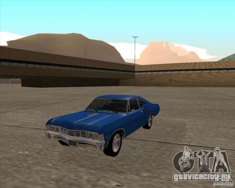 Chevrolet Impala 427 SS 1967 для GTA San Andreas вид справа