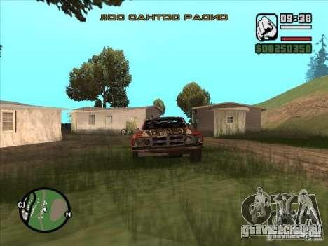 FlatOut bullet для GTA San Andreas вид сзади слева