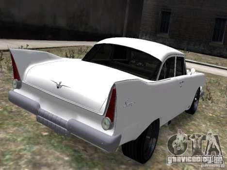 Plymouth Savoy 57 для GTA 4 вид сзади слева