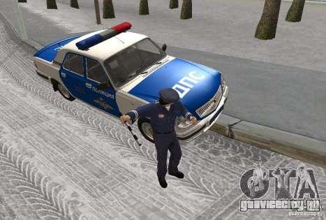 ГАЗ-31105 ВОЛГА ДПС v 2.0 для GTA San Andreas