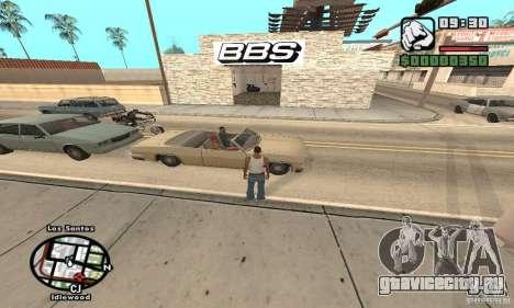 BBS PaynSpray для GTA San Andreas второй скриншот