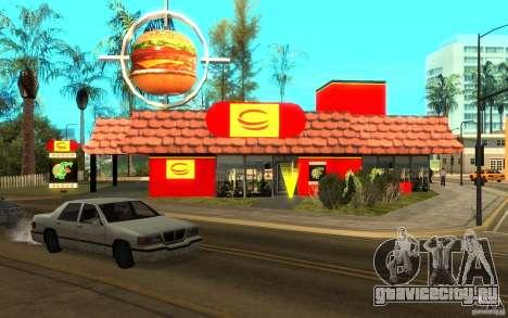 Pumper Nic Mod для GTA San Andreas третий скриншот