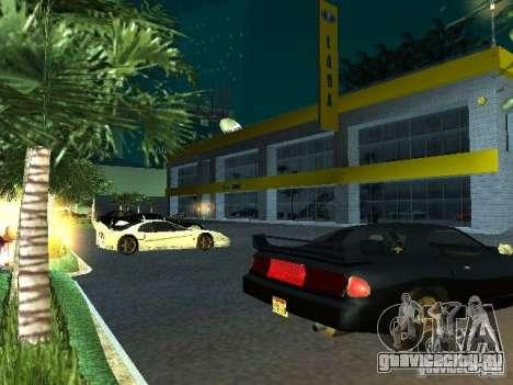 Новый автосалон в Cан-Фиеро для GTA San Andreas девятый скриншот
