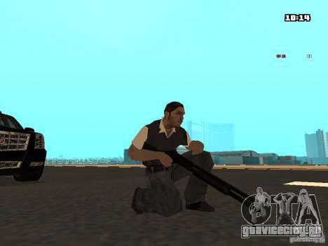 No Chrome Gun для GTA San Andreas