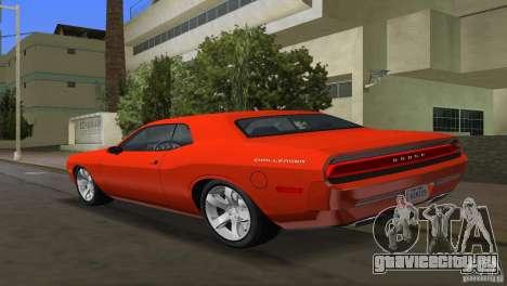 Dodge Challenger для GTA Vice City вид слева