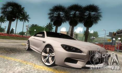 BMW M6 Coupe 2013 для GTA San Andreas