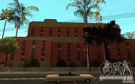 Новые текстуры для госпиталя в Лос Сантосе для GTA San Andreas седьмой скриншот