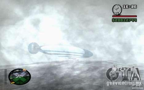 Большой дирижабль для GTA San Andreas вид справа