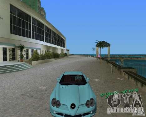 Mercedess Benz SLR Maclaren для GTA Vice City вид сзади слева