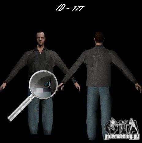 La Cosa Nostra для GTA San Andreas третий скриншот