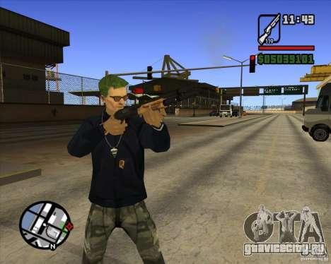 Claude Speed beta4 для GTA San Andreas третий скриншот