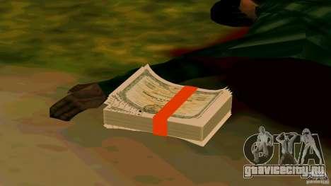 Акции МММ v2 для GTA San Andreas третий скриншот