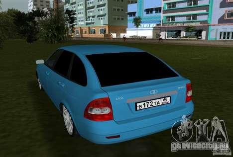 Lada Priora Хэтчбек v2.0 для GTA Vice City вид справа