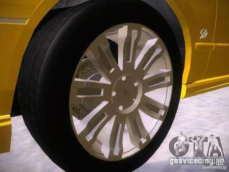 Ford Falcon для GTA San Andreas вид снизу