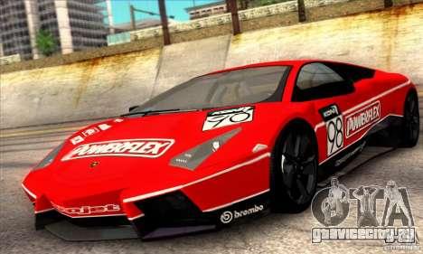 Lamborghini Reventon для GTA San Andreas вид сверху