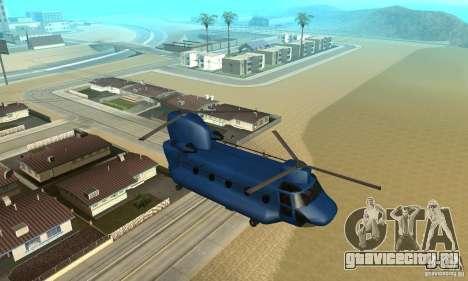 CH-47 Chinook ver 1.2 для GTA San Andreas вид сбоку