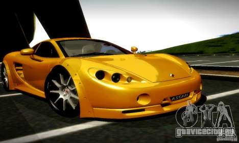 Ascari KZ1R Limited Edition для GTA San Andreas