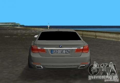 BMW 750 Li для GTA Vice City вид справа