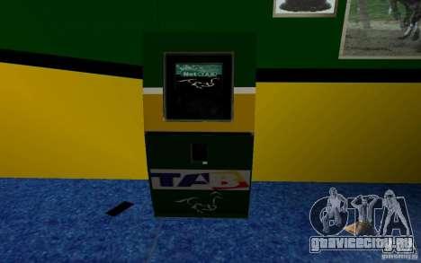 Новая Букмейкерская контора для GTA San Andreas второй скриншот