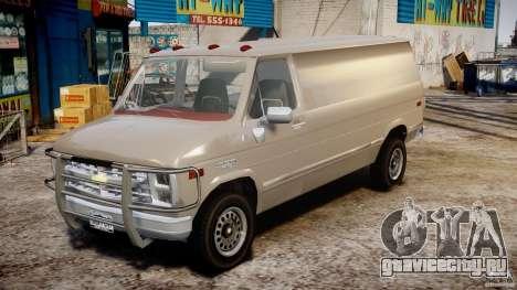 Chevrolet G20 Vans V1.1 для GTA 4
